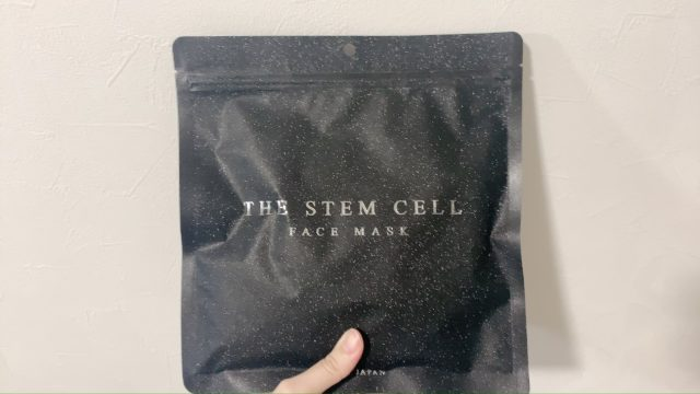 THE STEM CELL FACE MASK