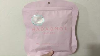 HADAOMOI SUHADA